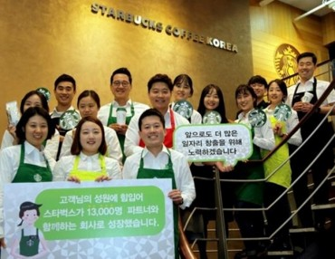 Starbucks Korea Surges Past 13,000-Employee Milestone
