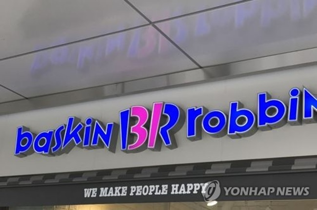 Baskin Robbins Korea has issued an apology after making light of the sexual harassment scandal involving now deceased actor Jo Min-ki in an online post. (Image: Yonhap)