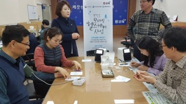 South Korean Cities Adopting Mobile Healthcare Technology