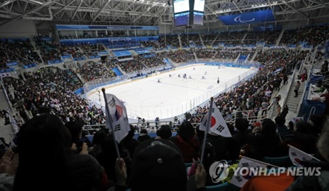 Now that the PyeongChang Olympics are in the rearview mirror, some have suggested utilizing one of the main venues as an indoor tennis facility. (Image: Yonhap)
