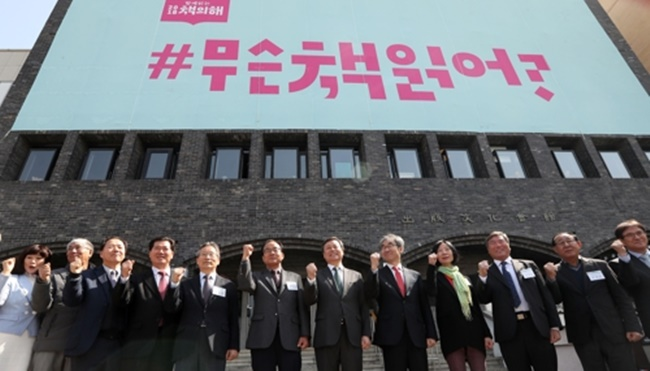 The last Year of Books was in 1993, though the culture ministry named 2012 as a year of reading. (Image: Yonhap)
