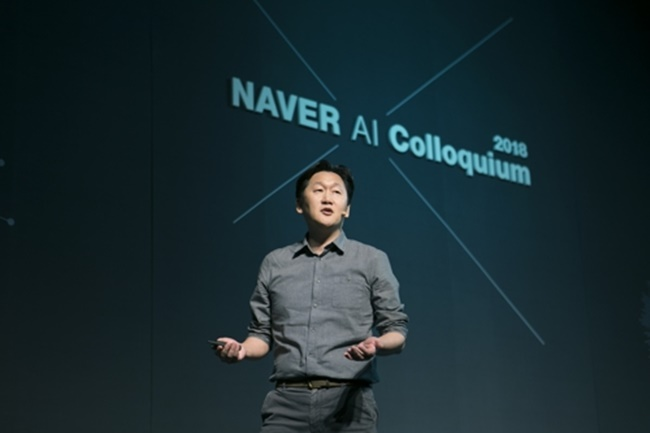 The South Korean web giant made the bold statement citing findings from an internal test during the keynote speech at Naver AI Colloquium 2018 which was held in southern Seoul early Friday. (Image: Naver)
