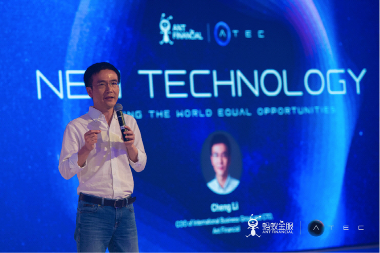 Cheng Li, Chief Technology Officer and Chief Operations Officer of global business group, Ant Financial, speaking at ATEC, a technology conference hosted by Ant Financial. (image: Ant Financial Services Group)