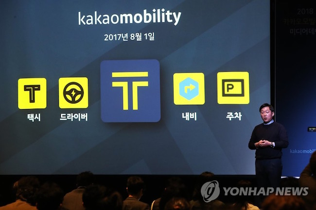 Speaking at the Seoul Plaza Hotel on March 13, Kakao Mobility CEO Jeong Joo-hwan said the Kakao subsidiary would introduce new features to Kakao T, its taxi-hailing app with 18 million users, that would make hailing a cab quicker in exchange for a surcharge. (Image: Yonhap)