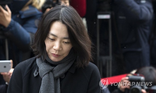 """Cho Hyun-ah, the central figure in the """"nut rage scandal"""" (Image: Yonhap)"""