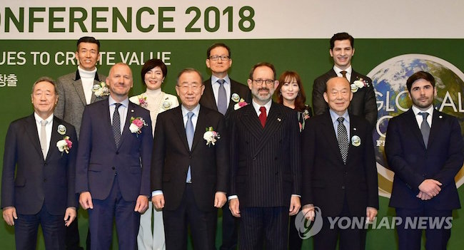 In attendance at the conference were Italian ambassador Marco della Seta and former UN Secretary General Ban Ki-moon, among others. (Image: Yonhap)