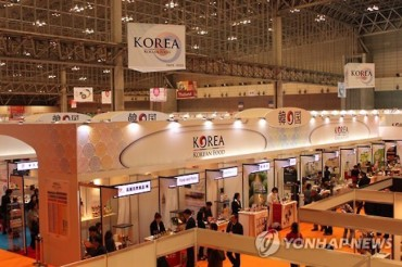 S. Korean Food Firms to Participate in Foodex Japan 2018