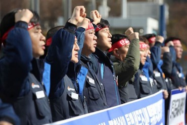 GM Korea Union OKs Wage Freeze, No Bonuses on Conditions