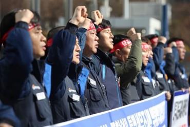 GM Korea Union OKs Wage Freeze, No Bonuses on Conditions