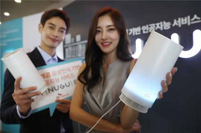 Monthly Users of SK Telecom's AI Speaker Hits 3 Mln Mark in Feb.