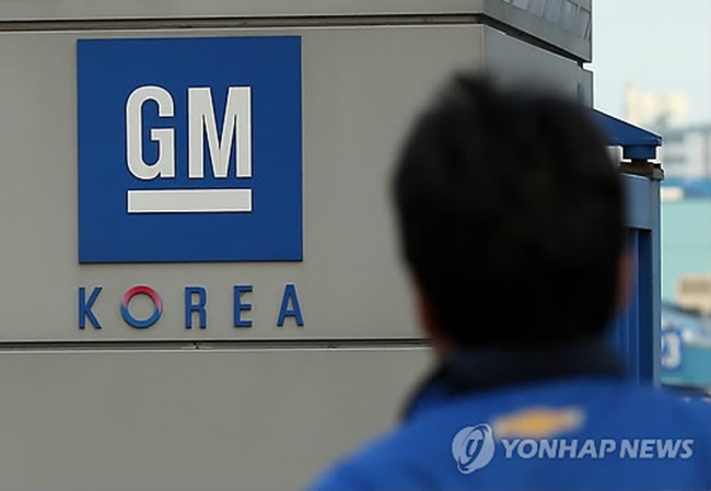 KDB Presses GM Over Korean Unit's Cost Structure