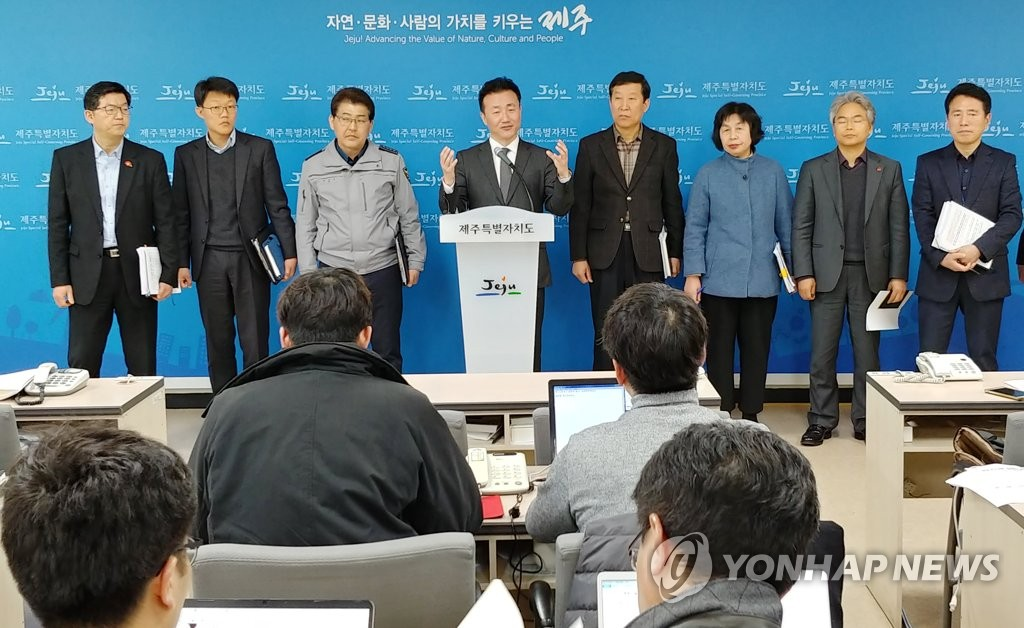 Under the new safety plans, a safety certification system will be introduced to recognize 'safe' lodgings in the form of incentives, with further plans for legislative reform to make safety standards stricter, the Jeju government said on Friday. (Image: Yonhap)