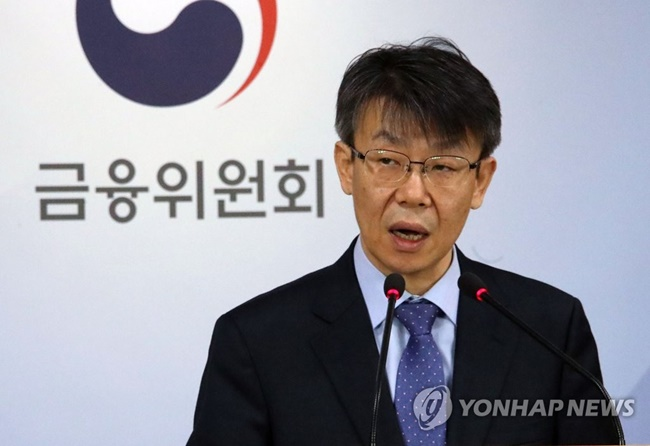 The government has announced a series of reforms to boost the South Korean financial technology industry, which could see brand new products including artificial intelligence-based insurance products introduced. (Image: Yonhap)