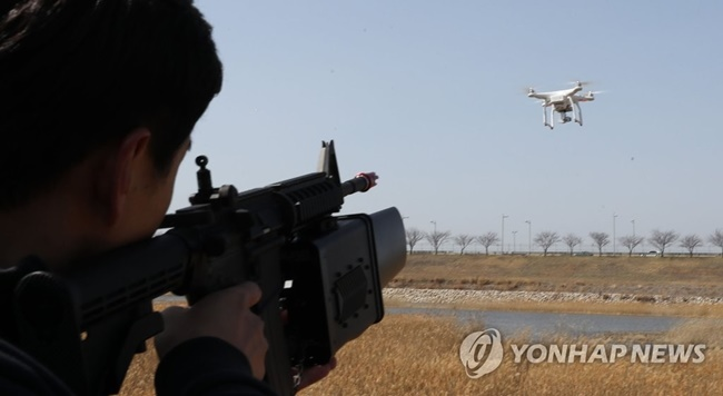 South Korea's largest airport is going high-tech to combat bird strikes, deploying drones to keep the skies safe. (Image: Yonhap)