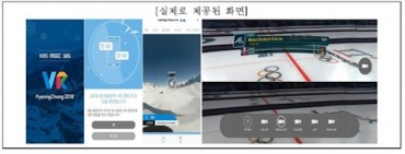 Sports and VR Went Hand-in-Hand at PyeongChang Olympics