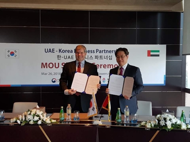 SJS Hospital said Friday it has signed a memorandum of understanding (MOU) with a United Arab Emirates (UAE) business group to build a hospital specializing in stem cell research and treatment in the Middle Eastern country. (Image: Yonhap)