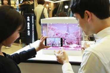 Samsung's Galaxy S9 Promotion Studios Attract 1.6 Mln Visitors in 5 Days