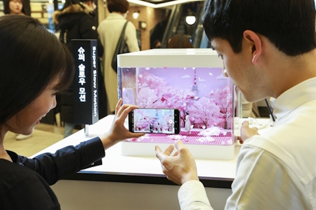 Samsung Electronics Co. said Monday its Galaxy S9 promotion centers in South Korea attracted 1.6 million visitors in just five days after showcasing the flagship smartphone last week. (Image: Yonhap)