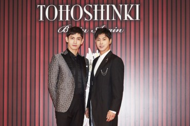 TVXQ to Drop First Album After Military Conscription on March 28