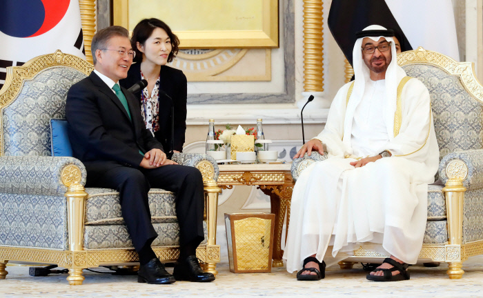 Crown Prince of UAE Says S. Korea Lined Up for US$25B Projects