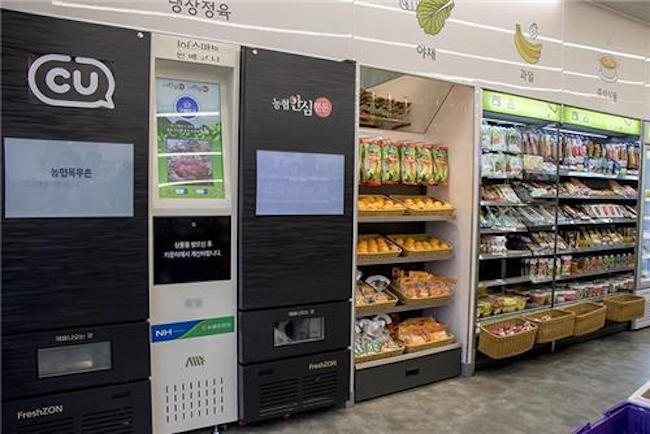 "CU said the idea to try the vending machine, which sells top quality meat for making bulgogi, soup, and other highly popular dishes, was inspired by a rapidly growing consumer trend of ""grocery shopping at the convenience store"" taking root amongst South Koreans. (Image: BGF Retail)"