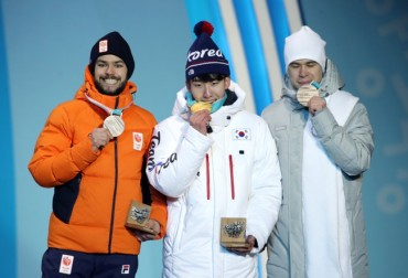 Why Winning a Medal Means More for South Korean Athletes