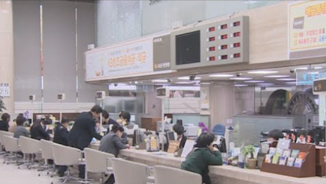 S. Korea's Household Debt Growing at Worrying Rate