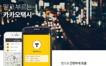 Kakao's 'Paid Hailing Service' Draws Mixed Reviews