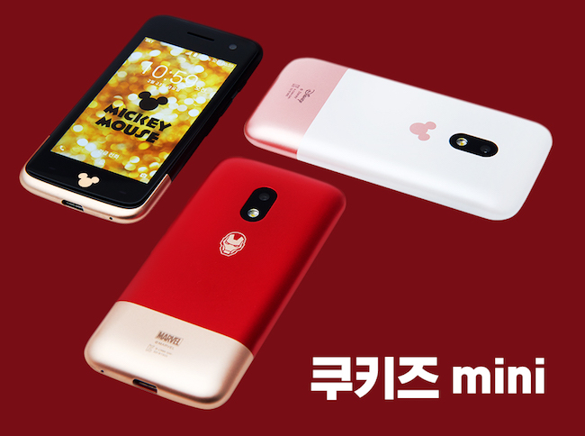 "SK Telecom, the domestic market share leader in this category, revealed that it had sold more than 10,000 units of its ""Cookiz Mini"" smartphones specifically designed for lower-level elementary school students only nine days after the phone's release. (Image: SK Telecom Blog)"