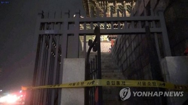 The fire in Heunginjimun, the gate's official name, was first reported at around 2 a.m., firefighters said. A witness reported seeing smoke coming out of the wall. (Image: Yonhap)