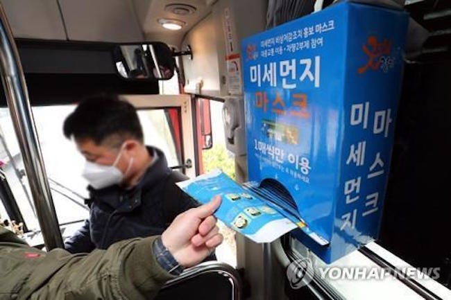 Gyeonggi said it would expand the budget for the mask program going forward to increase the supply of masks for distribution to 3.75 million. (Image: Yonhap)
