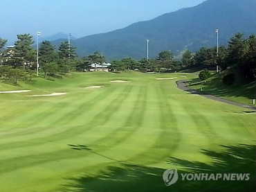 Busan to Host LPGA Tournament Starting in 2019