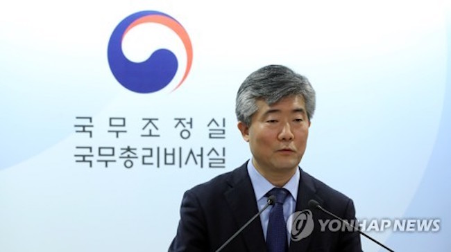 "The Office for Government Policy Coordination on March 7 detailed some of the notable adjustments the Moon administration had made to standing regulations based on public requests logged at www.sinmungo.go.kr, billed a ""regulation reform newspaper"". (Image: Yonhap)"