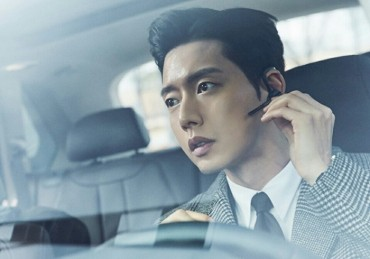 Actor Park Hae-jin to Open Weibo Channel for Chinese Fans