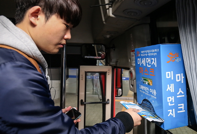 South Korea's most populous province has said it will continue its policy of distributing fine dust masks for free on buses after the air pollution emergency measure was rated favorably by 8 out of 10 bus riders. (Image: Gyeonggi Provincial Office)