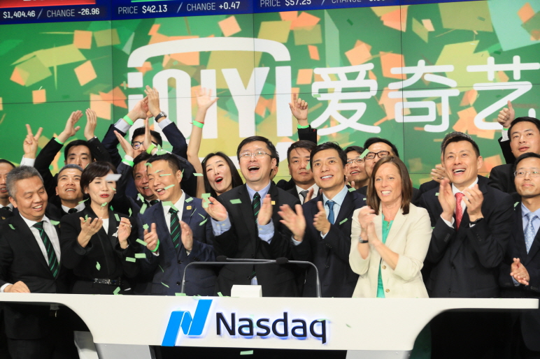 iQIYI, China's largest online video and entertainment service provider, visits the Nasdaq MarketSite in Times Square in celebration of its initial public offering (IPO). (image: Nasdaq)
