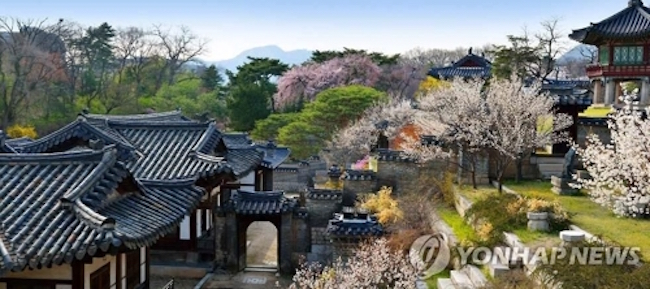 Changdeok Palace's Nakseonjae Hall Temporarily Opens to Public