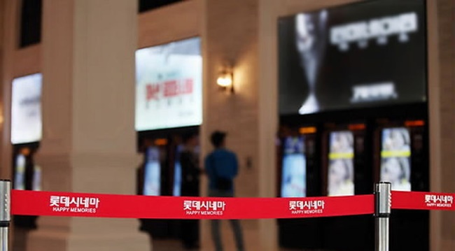 The top three South Korean cinema chains, CGV, Lotte Cinema, and Megabox also allot more screens to films produced by their film distribution subsidiaries, the data showed. (Image: Yonhap)