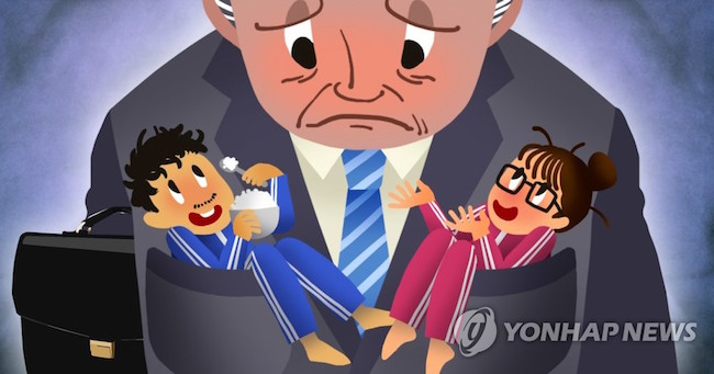 On average, the amount of financial assistance was 300,000 won per month. (Image: Yonhap)