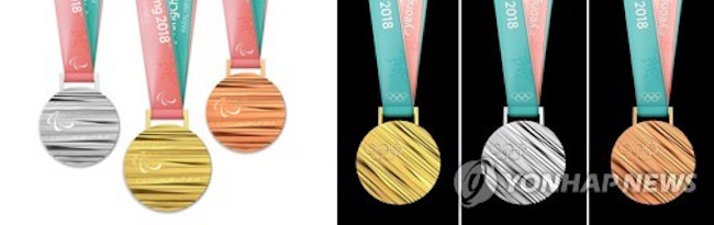 The medals for the PyeongChang Winter Paralympics are similar to those of the PyeongChang Winter Olympics as they are both inspired by unique Korean culture, but there are differences. (Image: Yonhap)