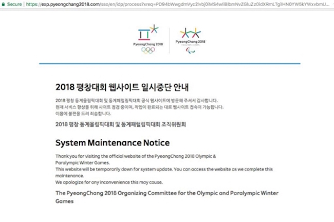 Screenshot of downed Pyeongchang Olympics website (Image: Yonhap)