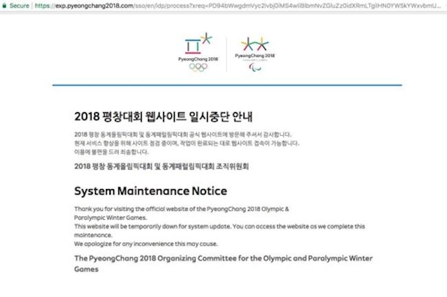Screenshot of downed Pyeongchang Olympics website (Image: Yonhap)