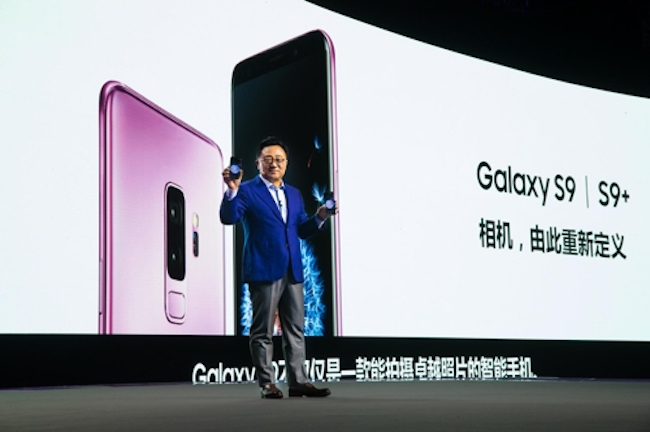Samsung Electronics Co. said Wednesday it plans to take a larger slice of the Chinese smartphone market with the Galaxy S9 and Galaxy S9 Plus by focusing on consumers seeking premium models. (Image: Samsung Electronics)