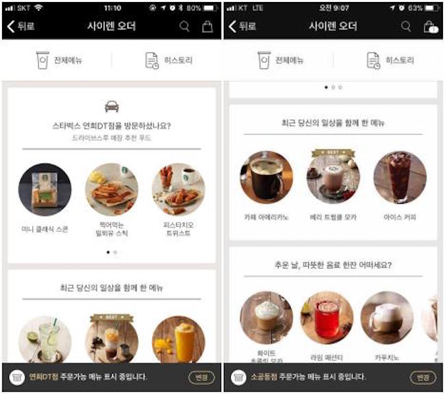 Orders made via Starbucks Korea's mobile app Siren Order have surged since a recommendation service using big data was integrated, growing by around 100,000 per month. (Image: Starbucks)