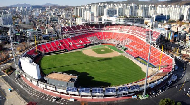 The Air Map will be integrated into the operations of Suwon's KT Wiz Park for the purpose of providing accurate readings of fine particulate matter (pm2.5) levels in the baseball stadium's air. (Image: Yonhap)