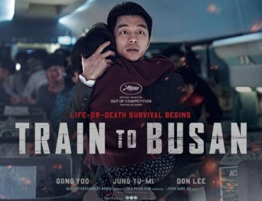 'Train to Busan' to be Made into VR Content