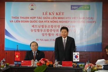Nonghyup Signs MOU with Vietnam's VCA to Expand Agriculture Cooperation