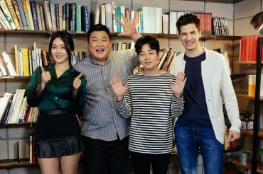 Foreigners on TV: Rediscovering Korea from an Outsider's Perspective
