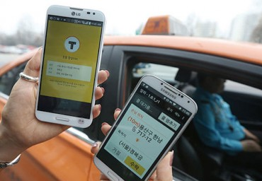 Kakao Mobility Introduces Paid Features to Taxi App
