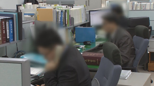 A blind survey on sexual violence in the public sector conducted by the gender equality and family ministry showed that 67.3 percent of alleged victims did not report their experience to their respective institutions. (Image: Yonhap)